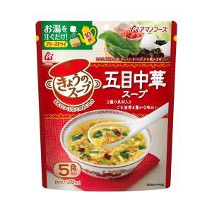 アマノフーズ きょうのスープ 五目中華スープ 1袋(5食入)...