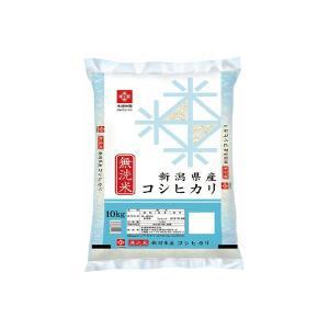 無洗米 新潟県産コシヒカリ 10kg 令和元年産 米