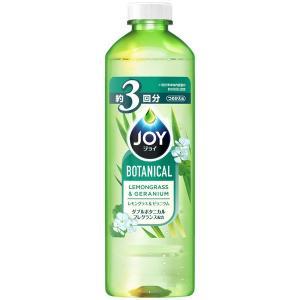 ジョイ JOY ボタニカル レモングラス&ゼラニウム 詰め替え 440ml 1個 食器用洗剤 P&G y-lohaco