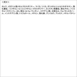 アウトレットSUGAO(スガオ) シフォン感パウダー ベビーピンク SPF23 PA+++ 4.5g ロート製薬|y-lohaco|04