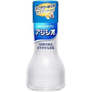味の素 アジシオ ワンタッチ瓶 110g 1セ...の関連商品7