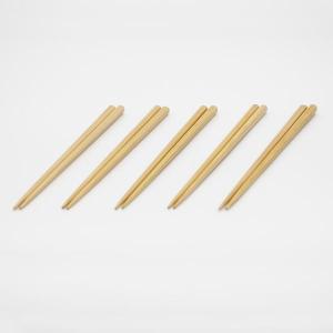 アウトレット 箸 輪島箸 あすなろ 食洗機対応 日本製 ナチュラル 22.5cm 1パック(5膳入)...