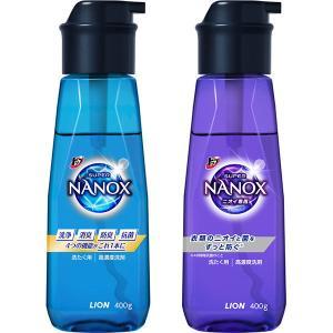 数量限定 トップ スーパーNANOX(ナノックス) & ニオイ専用 プッシュボトル 本体 2種セット...