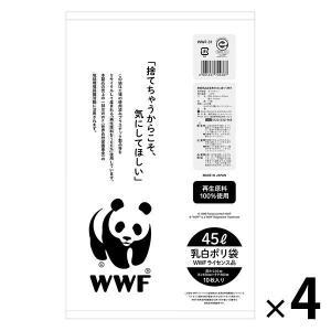 アウトレット WWFライセンス品ゴミ袋 乳白半透明 45L 1パック(40枚:10枚入×4パック) ケミカルジャパン