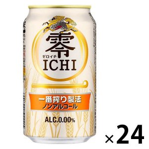 (増量品)キリンビール 零ICHI(ゼロイチ) 350ml 1箱(24缶)+4缶 ノンアルコール
