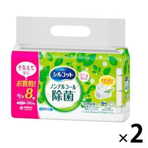 シルコット除菌ウェットティッシュノンアルコールタイプ 詰替 1セット(2パック) ユニ・チャーム
