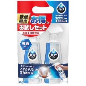 アウトレット P&G ジョイ泡スプレー微香 本体 300ml+つけかえ300ml 1セット