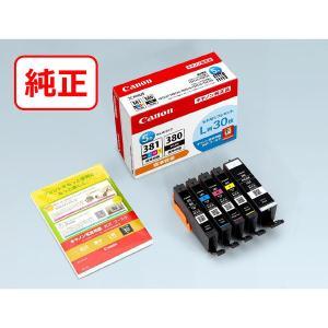キヤノン(キャノン) 純正インク BCI-381+380/5MP 1パック(5色入) (2344C001) BCI-380/BCI-381シリーズ|LOHACO PayPayモール店