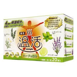ノボピン温活 発泡入浴剤 ハーブの恵み 1箱(20錠入) 紀陽除虫菊の画像