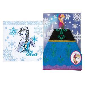 アウトレット アナと雪の女王 ミニタオル 1セット(2枚組) 丸眞