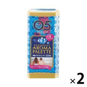 アウトレット 消臭アロマパレット マイルドブルー 1セット(2個:1個×2)