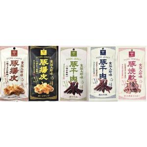 福袋2020 ロハコ限定山野井 食仙人珍味 5種珍味セット 1個