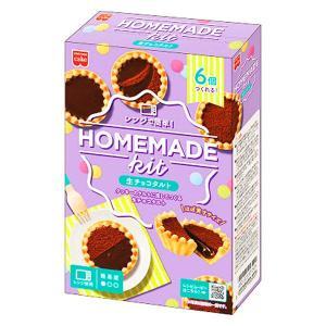 共立食品 生チョコタルトキット 1箱 チョコレート 手作り ギフト バレンタイン ホワイトデー
