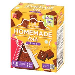 共立食品 生チョコキット 1箱 チョコレート 手作り ギフト バレンタイン ホワイトデー