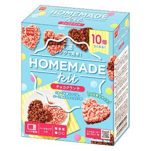 共立食品 チョコクランチキット 1箱 チョコレート 手作り ギフト バレンタイン ホワイトデー