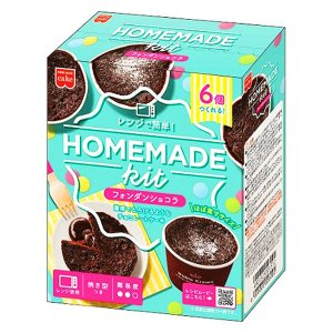 共立食品 フォンダンショコラキット 1箱 チョコレート 手作り ギフト バレンタイン ホワイトデー