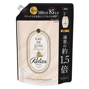 セール  レノア オードリュクス パルファムシリーズ イノセントNo.10 詰め替え 特大 600m...
