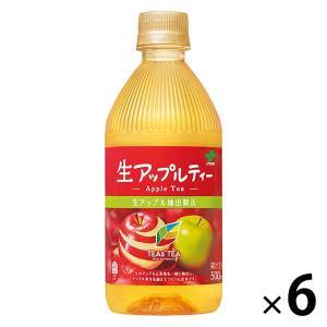 伊藤園 TEAS'TEA(ティーズティー) 生アップルティー 500ml 1セット(6本)