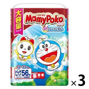 マミーポコ パンツ ビッグ(12〜22kg)1セット(56枚入×3パック)ドラえもん ユニ・チャーム