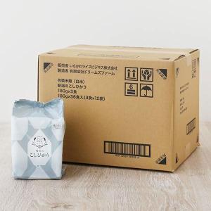 LOHACO限定 うまみしっかりごはん 新潟のコシヒカリ  180g 12袋(36パック入) 米加工...