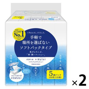 ティッシュペーパー 120組 エリエール +Water ソフトパックティッシュー 1セット(5個入×...