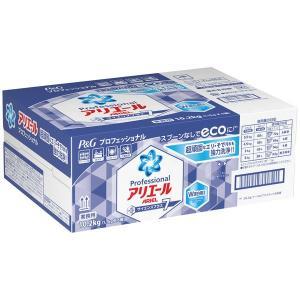 アウトレット P&G アリエール サイエンスプラス7 粉末洗剤 1ケース(1.7kg×6個)