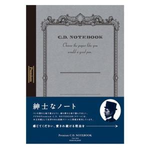 プレミアムCDノート A5 7mm横罫 クリーム上質紙タイプ CDC90Y 日本ノート