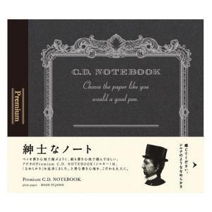 プレミアムCDノート 特寸(124×140mm) 無地 CDS80W 日本ノート