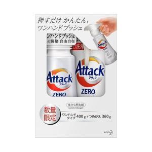 アウトレット 花王 アタックゼロ(Attack ZERO) ワンハンドタイプ(400g)+つめかえ用...