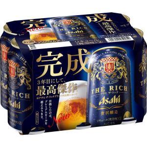 アサヒビール アサヒ ザ・リッチ 350ml 1パック(6本入) 新ジャンル