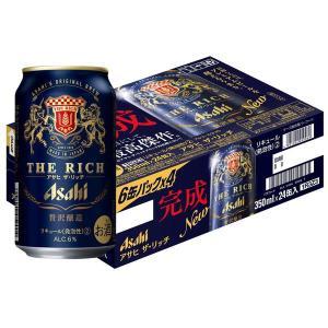 アサヒビール アサヒ ザ・リッチ 350ml 1箱(24缶入) 新ジャンル