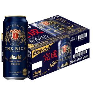 アサヒビール アサヒ ザ・リッチ 500ml 1箱(24缶入) 新ジャンル
