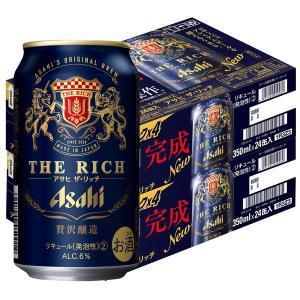 送料無料 第3のビール 新ジャンル アサヒザリッチ 350ml 2ケース(48本) 缶|LOHACO PayPayモール店