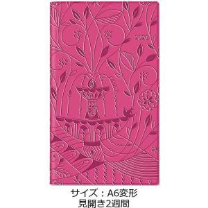 2020年 春手帳 たっぷりスリムーi月曜 A6変形 見開き2週間 ローズピンク 9972 日本能率...