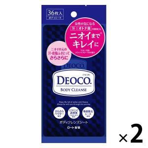数量限定 デオコ(DEOCO) ボディクレンズシート 36枚入×2個 ロート製薬