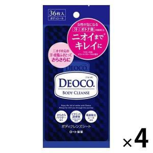 数量限定 デオコ(DEOCO) ボディクレンズシート 36枚入×4個 ロート製薬