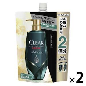 CLEAR(クリアフォーメン)スカルプコンディショナー トータルケア 詰め替え 特大 560g 2個...
