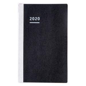 コクヨ 2020年 春手帳 リフィル ジブン手帳Biz mini B6変形 バーチカル