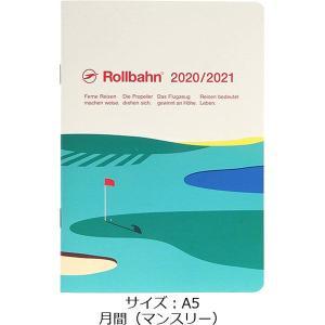 2020年 手帳 ロルバーン ノートダイアリー スポーツ A5 月間(マンスリー) ゴルフ デルフォ...