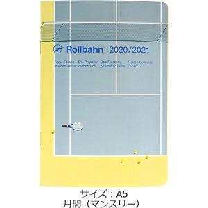 2020年 手帳 ロルバーン ノートダイアリー スポーツ A5 月間(マンスリー) テニス デルフォ...