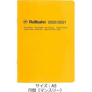 2020年 手帳 ロルバーン ノートダイアリー A5 月間(マンスリー) イエロー 黄色 デルフォニ...