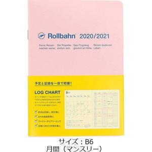 2020年 手帳 ロルバーン ノートダイアリー ログチャート B6 月間(マンスリー) ライトピンク...