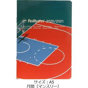 2020年 手帳 ロルバーン ノートダイアリー スポーツ A5 月間(マンスリー) バスケットボール...