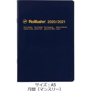 2020年 手帳 ロルバーン ノートダイアリー A5 月間(マンスリー) ダークブルー 青 デルフォ...