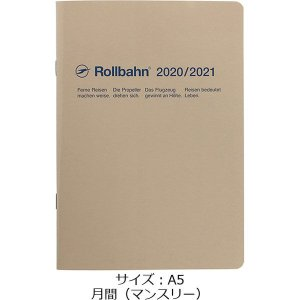 2020年 手帳 ロルバーン ノートダイアリー A5 月間(マンスリー) グレージュ デルフォニック...