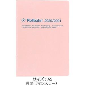 2020年 手帳 ロルバーン ノートダイアリー A5 月間(マンスリー) ライトピンク デルフォニッ...