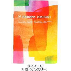 2020年 手帳 ロルバーン ノートダイアリー カラフ A5 月間(マンスリー) 水彩画 オレンジ ...
