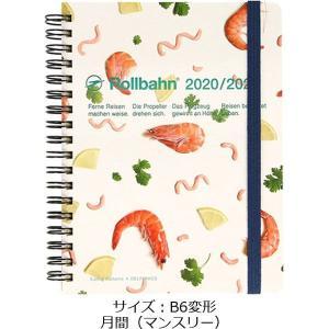 2020年 手帳 ロルバーン ダイアリー eating patterns L B6変形 月間(マンス...