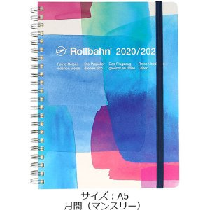 2020年 手帳 ロルバーン ダイアリー カラフ A5 月間(マンスリー) 水彩画 ブルー デルフォ...