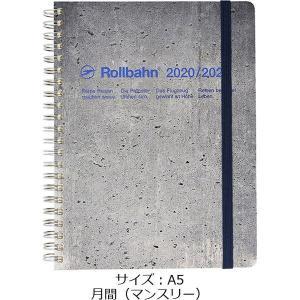 2020年 手帳 ロルバーン ダイアリー ストーン A5 月間(マンスリー) コンクリート グレー ...